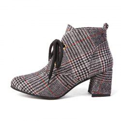 New Short Top Fashion Boots -