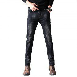 Men'S Trend Casual Pants Fashion Home Casual Pants Outdoor Slim Sports Pants 718 -