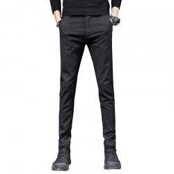 Men'S Fashion Casual Pants Trend  Version of Slim Trousers Trousers 1025 -