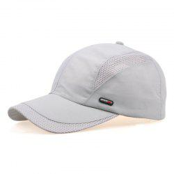 Mesh breathable quick-drying cap + adjustable for 56-59cm -