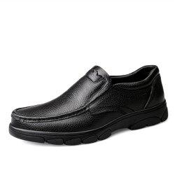 Daily Casual Men's Shoes1868 -