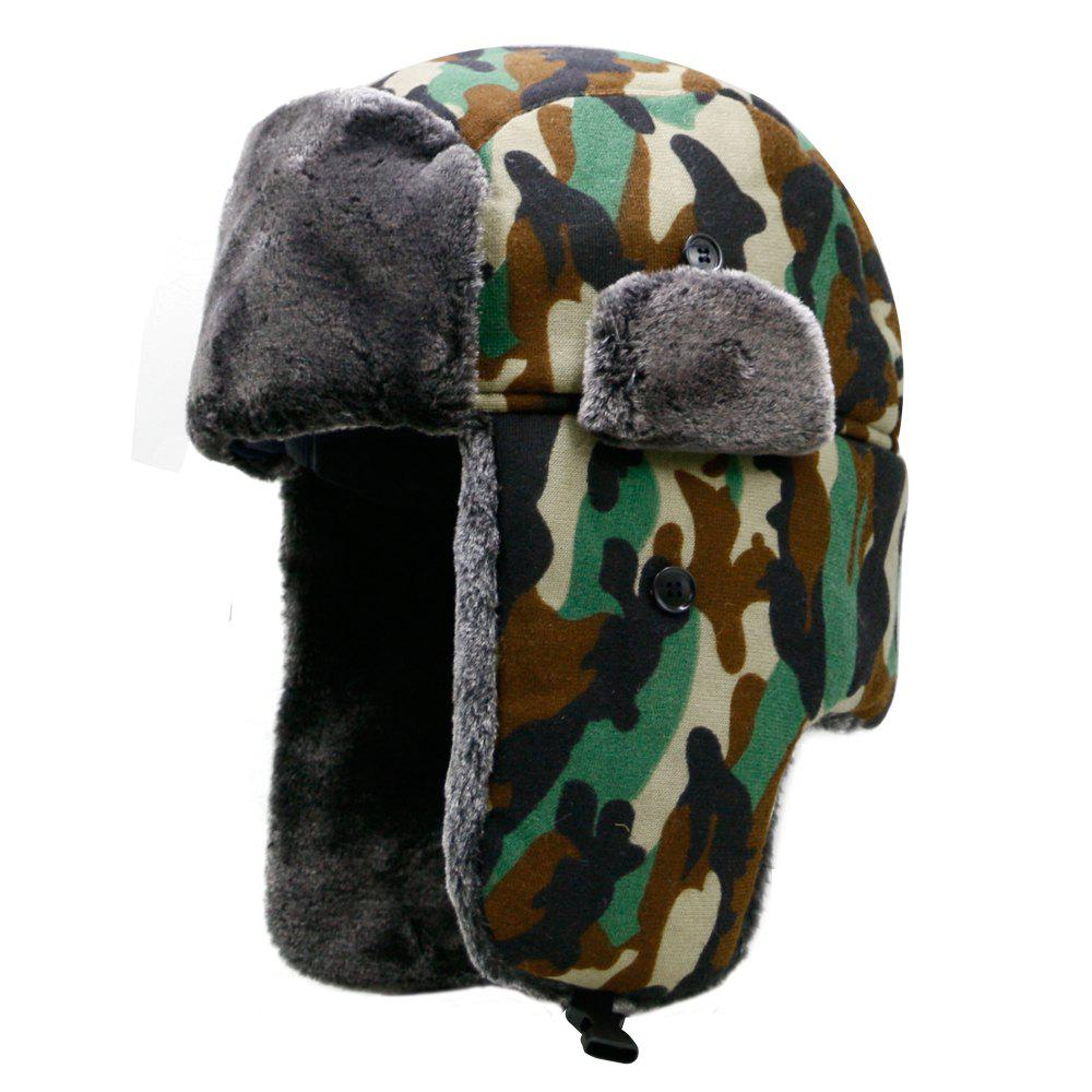 Fashion Hat men's winter plush camouflage Lei Feng hat + code for 56-59cm