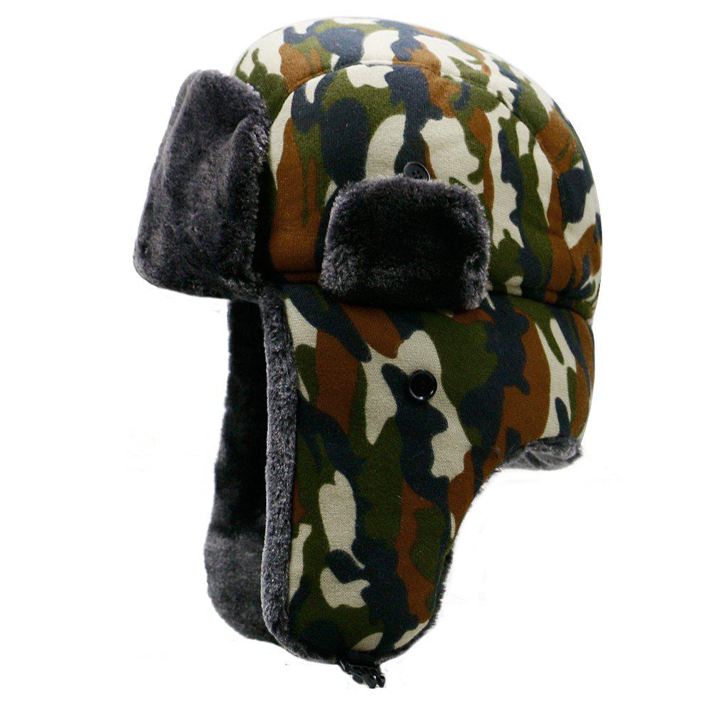 Best Hat men's winter plush camouflage Lei Feng hat + code for 56-59cm
