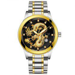 Men Atmospheric Golden Dragon Dial Fashion Business Steel Band Calendar Watch -