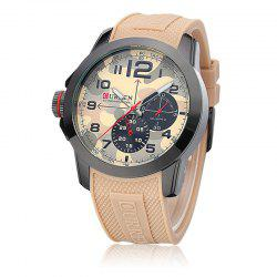CURREN Men Sport Military Quartz Round Dial Analog WristWatch with Silicone Band -