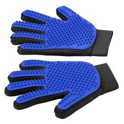 1 pair Pet Grooming Glove-Efficient Pet Hair Remover Mitt Perfect for Dog/Cat -