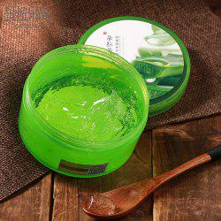 Doradosun Moisturizing and acne removing aloe vera gel moisturizing mask -