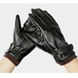 Men'S Leather Suede Windproof Gloves -