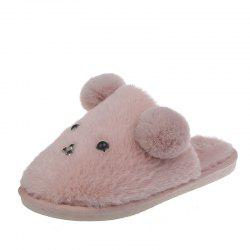 Cute Warm And Skidproof Indoor Cotton Slippers -