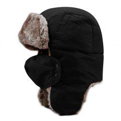 Northeast Thick Warm Lei Feng Cap + Code 58CM Head Circumference -