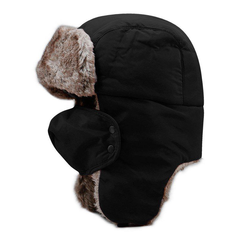 Best Northeast Thick Warm Lei Feng Cap + Code 58CM Head Circumference