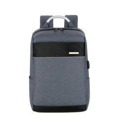 Men'S USB Charging Leisure Backpack Business Computer Bag Travel Backpack -