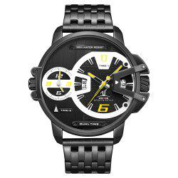 Men's Multi-function Double-core Display Sports Business Steel Band Watch -