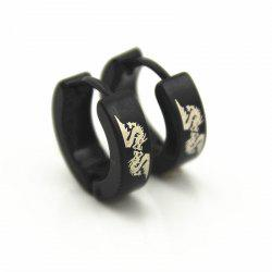 Chao Ren Fashion Men's Dragon-Shaped Stainless Steel Ear Buttons -