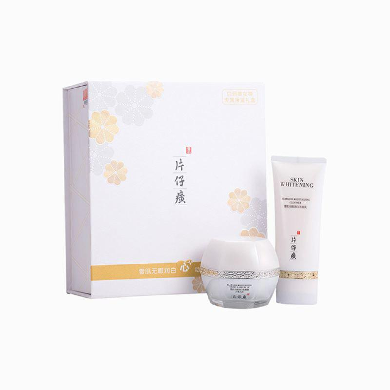 Trendy PZH Snow Muscle Has No Time To Moisten White Heart Gift Box