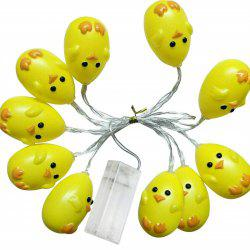 Chick Lights New Decoration Lights for Easter Day -