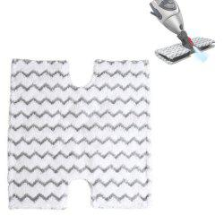 Household Microfiber Steam Mop Replacement Pad for Shark S3973 Vacuum Cleaner -