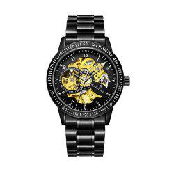 SENORS Men's Hollow-out Machinery Waterproof Military Watch -