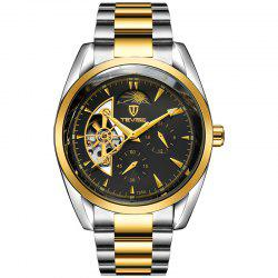 Tevise High-End Fashion Men'S Mechanical Wristwatch -