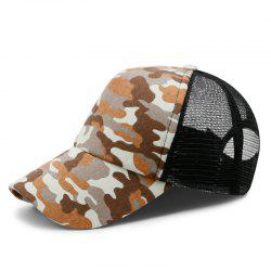 Camouflage Breathable Mesh Cap Baseball Cap + Adjustable for 56-59CM -
