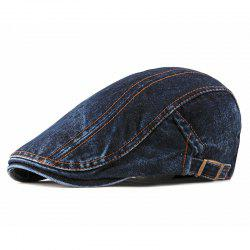 Denim Beret Visor + Adjustable for 56-59CM -