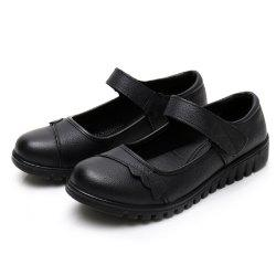Women'S Comfortable and Stylish  Casual Shoes With Soft Bottom and Shallow Mouth -