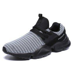 Ultra Light New Large Size Fly Mesh Casual Sports Shoes for Men -