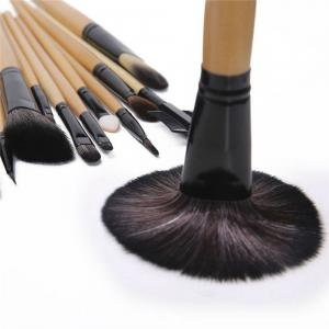 TODO 24pcs High Quality Micro Fiber Makeup Brushes - WOODEN COLOR