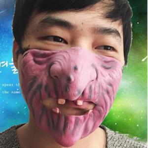 MCYH l Face Horror Grimace Mask Masquerade Costume Party -