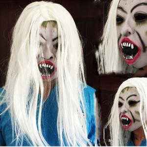 MCYH Halloween Face Mask Simulation Party Costume -